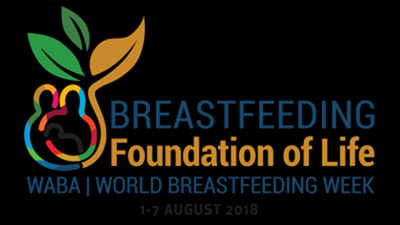 Breast Feeding Week 2018